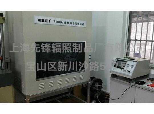 燃烧箱专用通风柜(全自动氧指数测试仪)